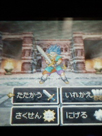 Dq6ds_01